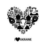 Ukraine flat design. Set of icons in the style of a flat design on the theme of ukraine Stock Images
