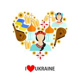 Ukraine flat design. Set of icons in the style of a flat design on the theme of ukraine Stock Photography