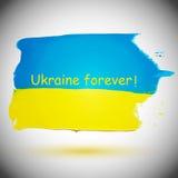 Ukraine forever ! Stock Photos