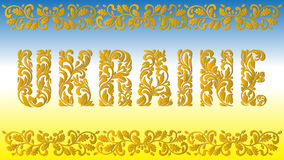 Ukraine. Golden decorative font made in swirls and floral elements. Blue and yellow background. Border from an oak ornament Royalty Free Stock Photography