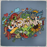 Ukraine hand lettering and doodles elements Stock Photography