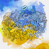 Ukraine hand lettering and doodles elements Royalty Free Stock Image