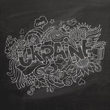 Ukraine hand lettering and doodles elements chalk Stock Photos
