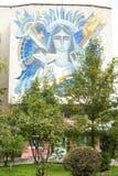 Soviet Mosaic Art of Lviv