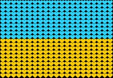Ukraine heart flag. An illustration of Ukrainian flag Stock Illustration