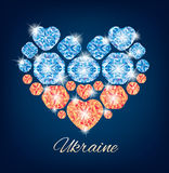 Ukraine heart Stock Photography