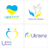 Ukraine icons Stock Photos