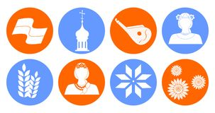 The ukraine icons Stock Photo