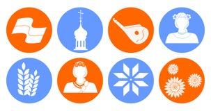 The ukraine icons Stock Photo