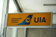 Ukraine International Airlines UIA emblemat obrazy royalty free