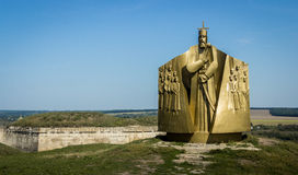 Ukraine, Khotyn, Monument Stock Image