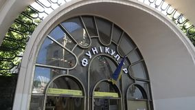 Ukraine, Kiev August 25, 2018. City public rail ecology history transport Kiev funicular in the summer. The Legacy of stock video
