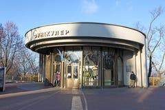 Ukraine. Kiev. Funicular Royalty Free Stock Image