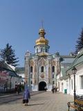 ukraine kiev kiev lavrapechersk Portkyrka Royaltyfri Foto