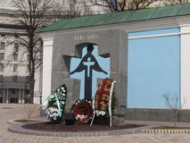 Ukraine. Kiev. Monument to 1932-33y. mass hunger. View at monument of mass hunger in 1932-33 y. Kiev Stock Image