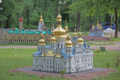 Ukraine. Kiev. Museum of Miniatures. Church Stock Image