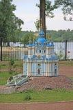 Ukraine. Kiev. Museum of Miniatures. Church Royalty Free Stock Photo