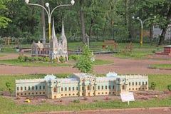 Ukraine. Kiev. Museum of Miniatures. President Palace Royalty Free Stock Images