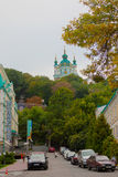 UKRAINE, KIEV - September 10,2013: View of the business district Royalty Free Stock Image