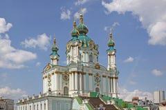 Ukraine. Kiev. St. Andrew s church Royalty Free Stock Images