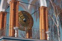 Ukraine, Kremenchug - April, 2019: World Peace Gong royalty free stock photos