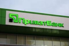 Ukraine, Kremenchug - März 2019: PrivatBank Schild der ukrainischen Bank lizenzfreie stockfotografie