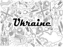 Ukraine-Malbuchvektorillustration lizenzfreie abbildung