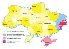 Ukraine map. events 2014-2015 Stock Image