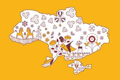 Free Ukraine Map. Traditional Ukrainian Symbols Of Happiness And Prosperity. Royalty Free Stock Images - 161357959
