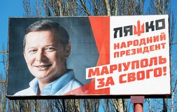 Election campaign of the President of Ukraine royalty free stock photos