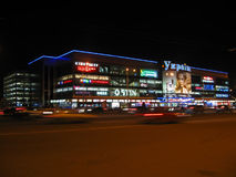 Ukraine megastore with night illumination, Kiev, Stock Images