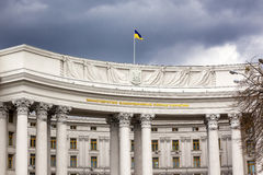 Ukraine Ministry of Foreign Affairs Mikhaylovsky Square Kiev Ukraine Stock Image
