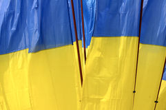 Ukraine national flag Royalty Free Stock Photo