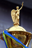Ukraine National Football Trophy (Cup) Royalty Free Stock Images