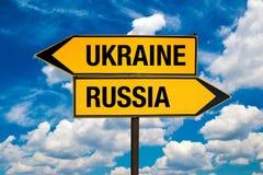 Ukraine oder Russland Stockfotos