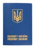 Ukraine passport Royalty Free Stock Photography