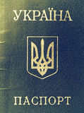 Ukraine passport Stock Photos