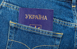 Ukraine passport in the jeans pocket Stock Photos
