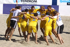 Ukraine players celebrate the winning Stock Image