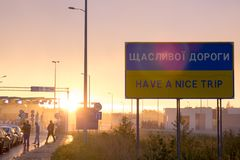 UKRAINE - POLAND BORDER, Budomierz - Hruszow. A large Billboard with the inscription have a nice trip royalty free stock images