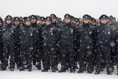 Ukraine police Stock Images