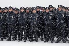 Ukraine police Royalty Free Stock Photo