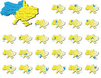 Ukraine provinces maps Royalty Free Stock Photos