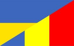 ukraine romania flag Royalty Free Stock Photo