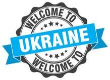 Ukraine round ribbon seal Royalty Free Stock Image