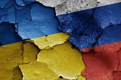 Ukraine and Russia Stock Photo