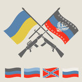 Ukraine and Russia military conflict graphic template. DNR, LNR,. New Russia and Ukraine flags.  Constructor. Vector illustration Stock Photo