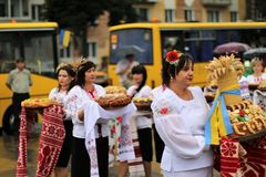 Ukraine`s Independence Day. Stock Photo