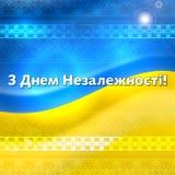 Ukraine-` s Unabhängigkeitstag lizenzfreies stockbild