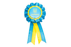 Ukraine seal with blue and yellow ribbons Royalty Free Stock Photo